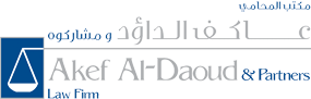 Akef Al Daoud Law Firm